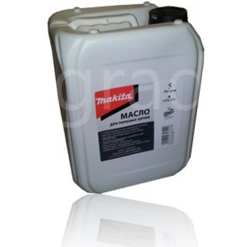 Масло для смазки цепей Makita 988 402 658 емкость 5 л
